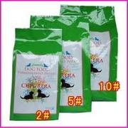 CUPURERA|クプレラ ベニソン&スイートポテト・ドッグフード(一般成犬用) 900g